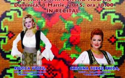 """Spectacolul """" Un trandafir pentru fiecare """", 8 martie 2015, ora 18.00"""