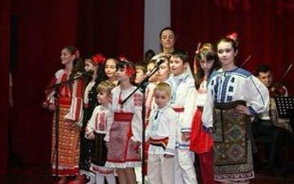 Mugurasii Bascovului – Grup Folcloric