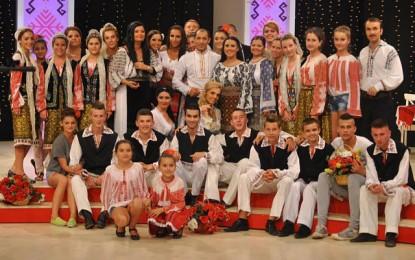 Ansamblul Folcloric Doina Bascovului a participat la Targul de Turism Romexpo